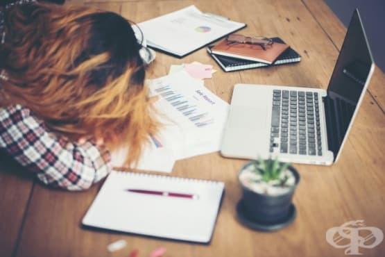 5 начина да победите следобедната умора - изображение