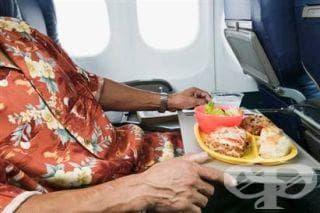 Уведомете авиокомпанията за специфичната си диета, поради някакво заболяване - изображение