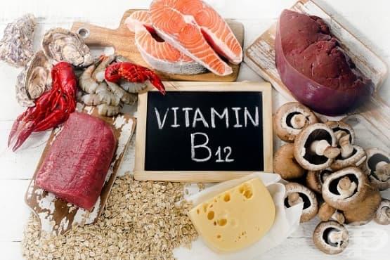 Набавете си витамин В12 с 6 вида храни - изображение