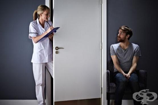 Вижте на какво се дължи страхът от лекари - изображение