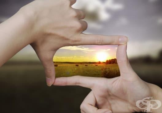 Подобрете зрението си чрез 9 доказани начина - изображение