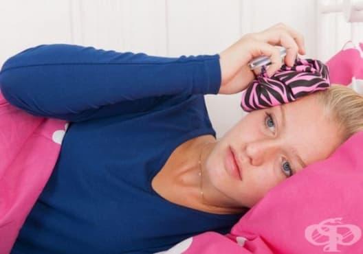 Започнете да консумирате тези храни, ако страдате от главоболие, безсъние и умора - изображение