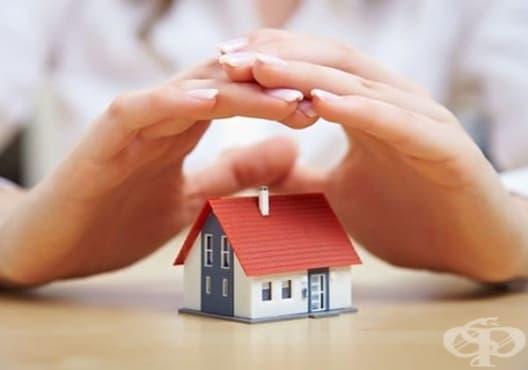 Защитете дома си, докато сте далеч, чрез 10 начина - изображение