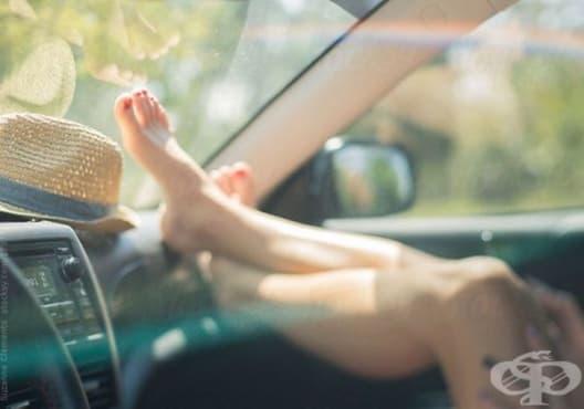 Защо не трябва да се возите с крака върху арматурното табло - изображение