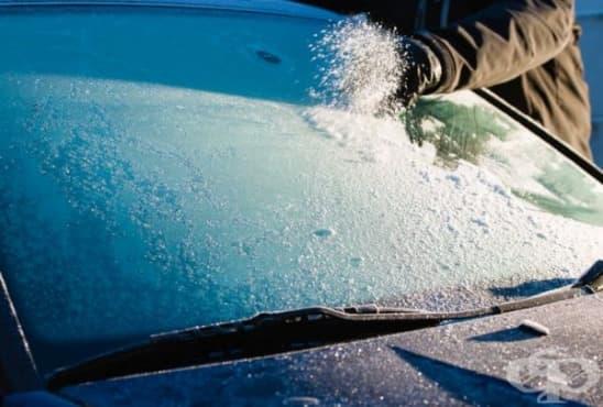 Предотвратете заледяването на стъклата със солен разтвор - изображение
