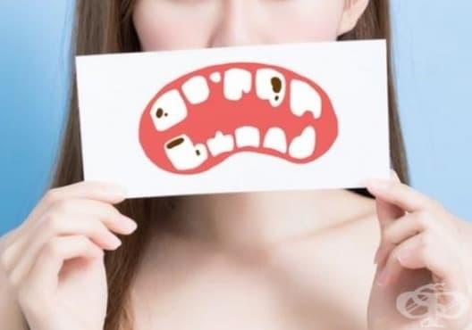 Заздравете зъбите и предотвратете появата на кариес чрез 7 начина - изображение