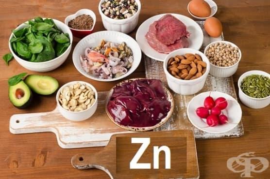 Подсилете имунитета с цинк от 5 вида храни - изображение