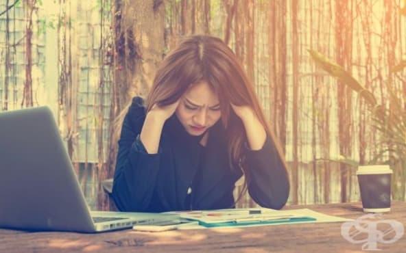 Как да опростим работния си ден - изображение