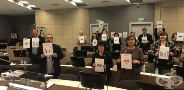 Българските жени печелят с 14% по-малко от мъжете - изображение