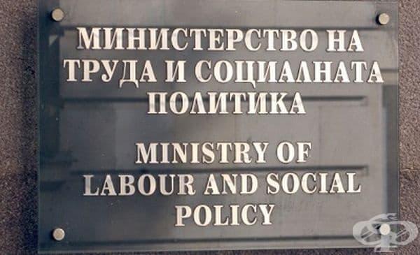 Социалното министерство ще финансира 43 проекта за достъпна жилищна среда и лична мобилност - изображение