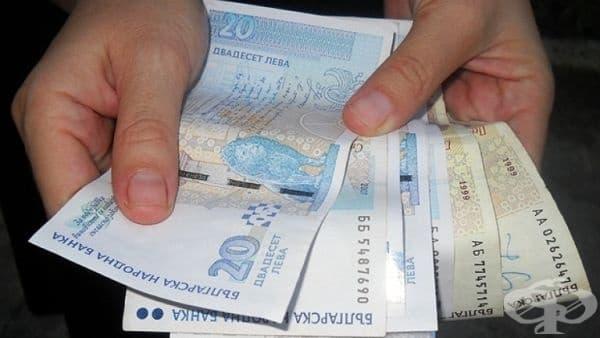 КНСБ настоява за по-високи пенсии и справедливо разпределение на парите за заплати в бюджетната сфера през 2020 г. - изображение