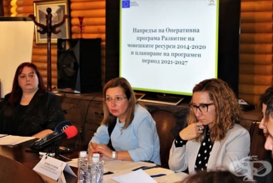 """Три нови процедури в подкрепа на пазара на труда планира за 2020 г. ОП """"РЧР"""" - изображение"""