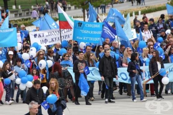 """КТ """"Подкрепа"""" организира национален протест на 27 ноември 2019-а под мотото """"Болните работници не са престъпници"""" - изображение"""