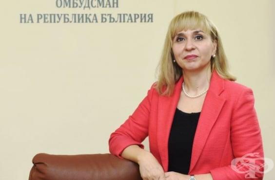 Омбудсманът настоява пред главния прокурор за проверка в Дома за хора с деменция в с. Горско Косово - изображение