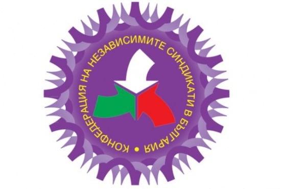 КНСБ предлага промени в данъчната система - изображение