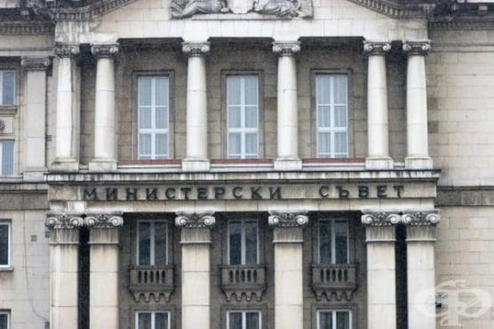 МС одобри законопроекта с промени в Кодекса на труда - изображение