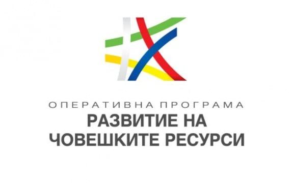 От 25 август 2020-а започна кандидатстването за нови социални услуги за възрастни и хора с увреждания - изображение