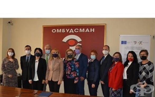 Споразумение между омбудсмана и НБПП осигурява лесен достъп до правосъдие на социално слабите - изображение