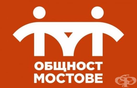 Весела Одажиева: Няма политическа воля да се промени оценката на хората с увреждания - изображение
