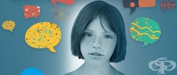 УНИЦЕФ започна кампания в подкрепа на децата с увреждания, които не могат да говорят, и техните родители - изображение