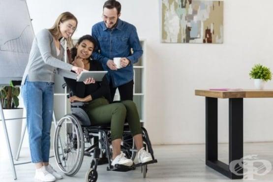 Правителството одобри Националната стратегия за хората с увреждания 2021 г. – 2030 г. - изображение