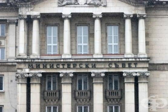 """Кабинетът """"Борисов"""" прие промените в Кодекса за социално осигуряване - изображение"""