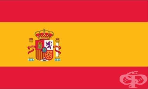Употреба на европейска здравна карта в Испания - изображение