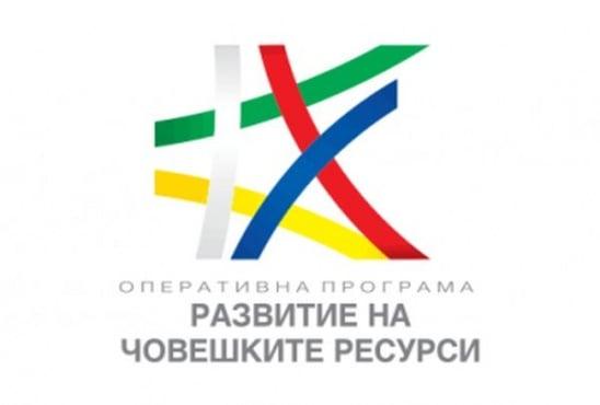 """24 март, 2021г.: Още 24 600 000 лв.  от ОП """"РЧР"""" за запазване на работни места - изображение"""
