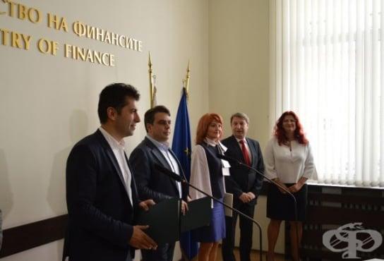 """Дадоха официален старт на програмата """"Възстановяване"""" в подкрепа на бизнеса  - изображение"""