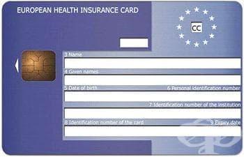 Европейска здравна карта - възобновяване на издаването - изображение