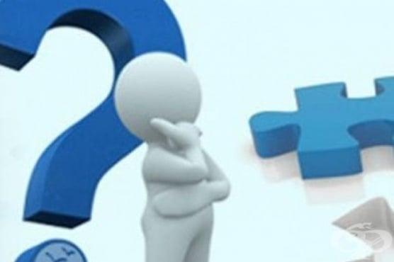 Агенцията по заетостта започна поредно проучване за нуждите на бизнеса от специалисти - изображение