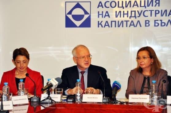 АИКБ създава мерки за борба със сивата икономика - изображение