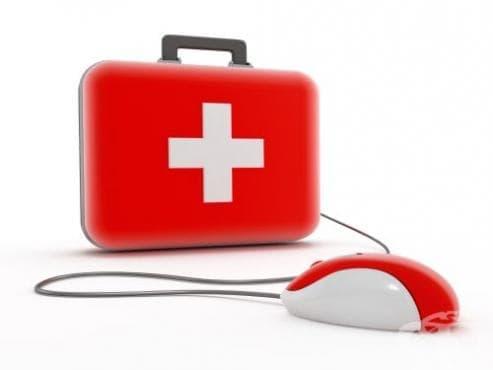 Алтернативен начин за подаване на заявление за трудови злополуки - изображение