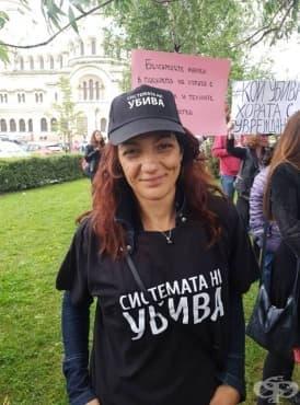 Антония Петкова: Хората с власт не искат да променят системата, а ние, които го желаем, сме още малко - изображение