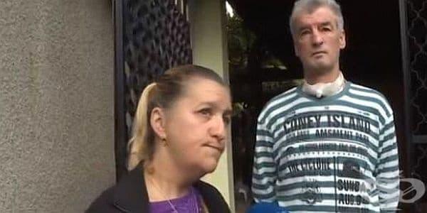 Българи от чужбина помагат на Юрий Сарев да си плати осигуровките - изображение