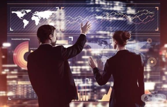 България е домакин на международна конференция, посветена на бъдещето на труда - изображение