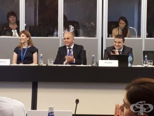 България е домакин на годишната среща на експертите от системата за социална закрила - изображение