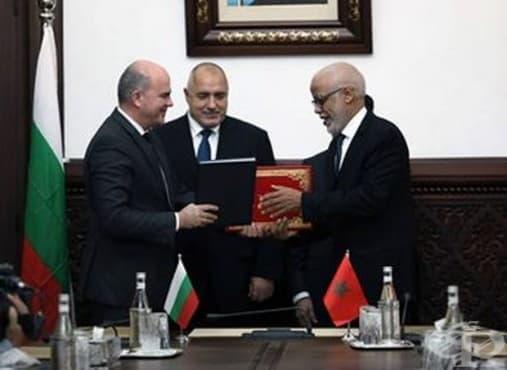 България и Мароко ще прилагат спогодбата за социална сигурност - изображение