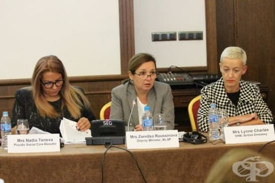 България и Великобритания обмениха опит в борбата със сексуалното насилие - изображение
