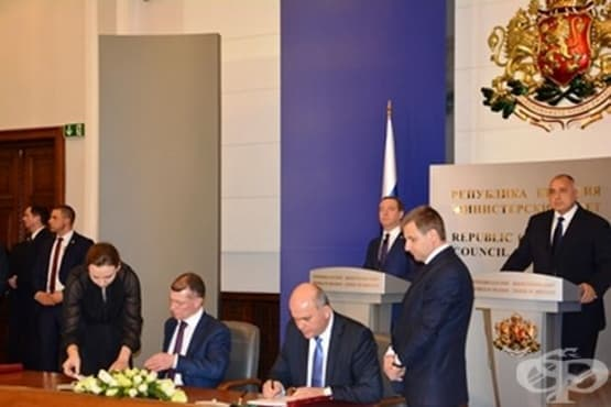 България и Русия подписаха протокола за промени в договора за социална сигурност - изображение