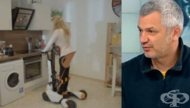 Българско изобретение ще помага на хората с увреждания - изображение