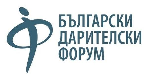 """БДФ със становище до НС по повод предложението в проектобюджета да бъдат предвидени 1 116 000 лв. за сдружение """"дари.бг"""" - изображение"""