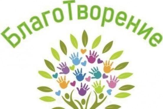 """В Левски учредиха гражданска инициатива """"БлагоТворение"""" за взаимопощ във времето на кризата COVID-19 - изображение"""