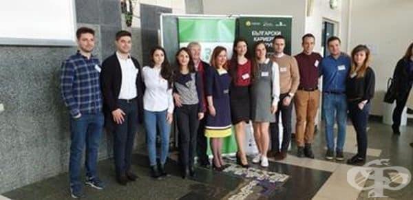 Близо 200 българи посетиха кариерния форум в Кьолн - изображение