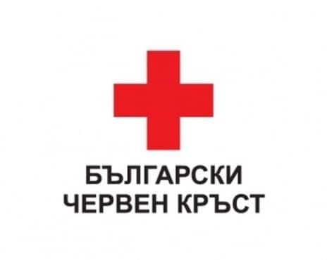 Червеният кръст започна раздаването на пакетите с храна - изображение