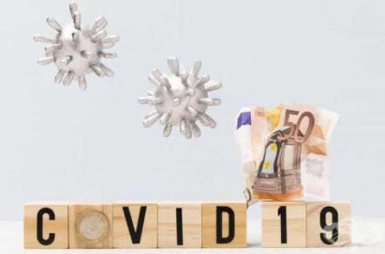 COVID-19 кризата разшири корупцията, твърди Български институт за правни инициативи - изображение