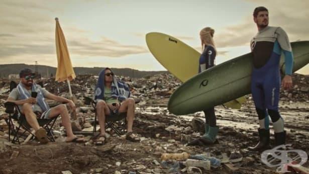 Да освободим Черно море от пластмасата - изображение