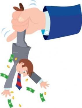 Данъчни облекчения, данъчна година, обща годишна данъчна основа - изображение