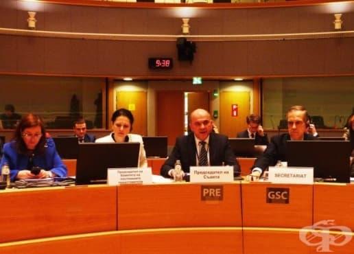 Дебат за социалните измерения на Европа след 2020 г. инициира България в Брюксел - изображение