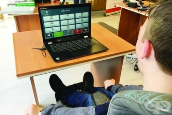 Децата със специални образователни потребности ще бъдат обучавани чрез нови технологии - изображение